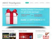 AECC Touchpoint Ltd